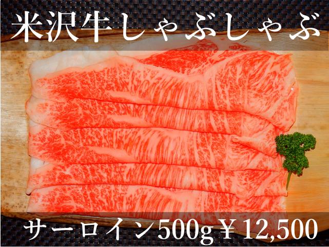 waga-0065