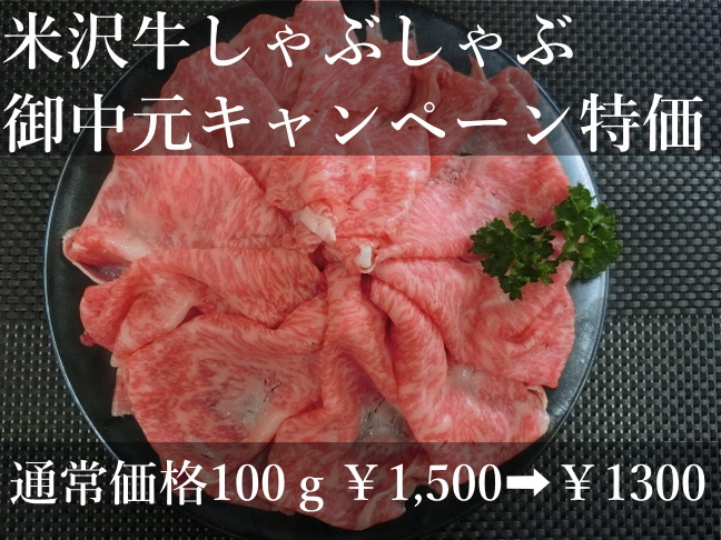 waga-0081